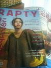 Rapty