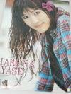Ayase_haruka