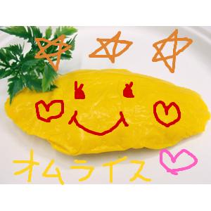 Neta_002_cocolog_oekaki_2009_07_23_